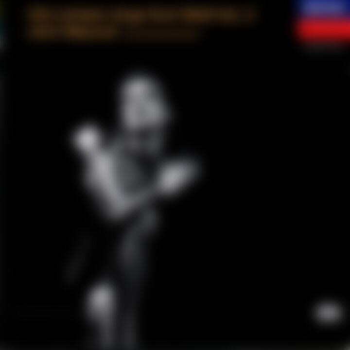 Weill: Ute Lemper sings Kurt Weill, Vol.II 0028943641726