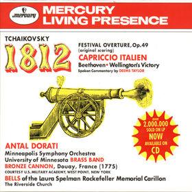 Tchaikovsky: 1812 Festival Overture, Op.49, Capriccio Italien / Beethoven: Wellington's Victory, 00028943436021
