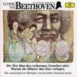 Wir entdecken Komponisten, Wir Entdecken Komponisten - Ludwig Van Beethoven, 00028942925847