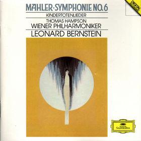 Wiener Philharmoniker, Mahler: Symphony No.6, Kindertotenlieder, 00028942769724