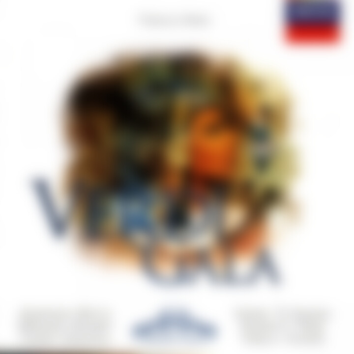 Verdi Gala 0028945822626