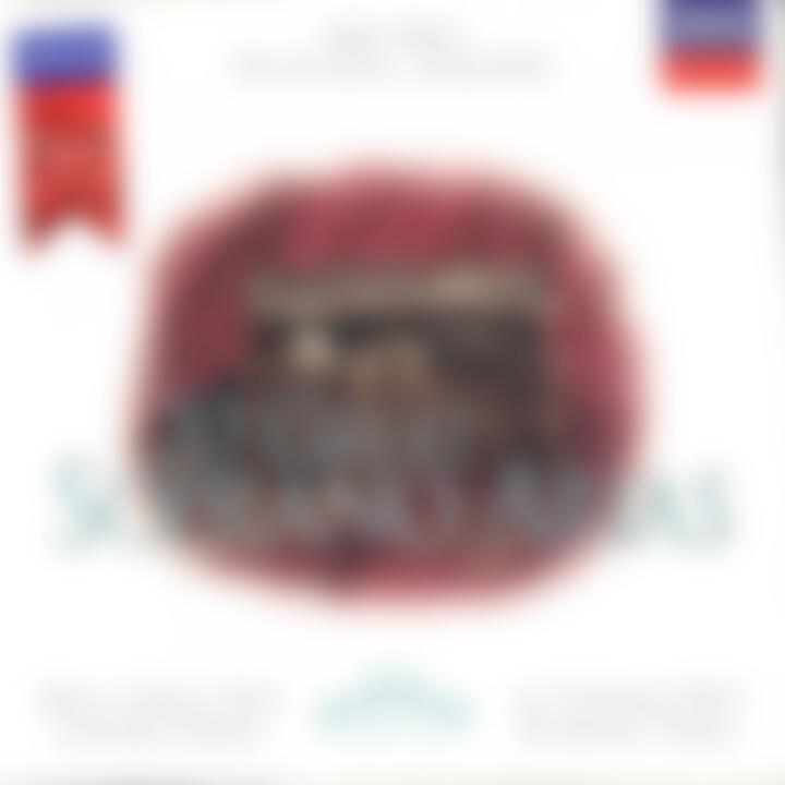 20 Große Sopran Arien 0028945823029