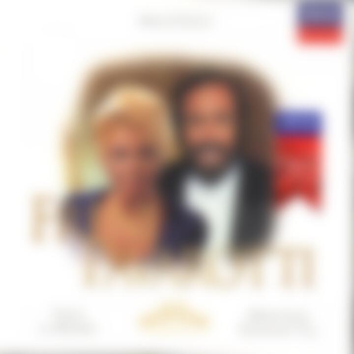Arien und Duette 0028945822121