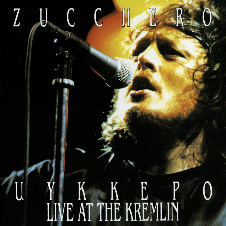 Uykkepo-Live At The Kremlin 0731451151923