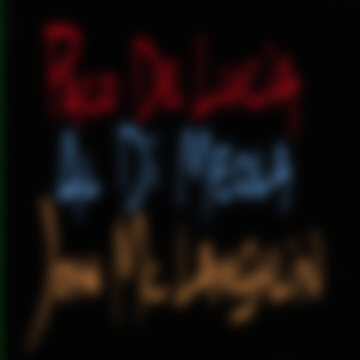 Paco De Lucia, John McLaughlin, Al Di Meola 0731453321520