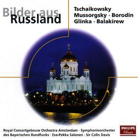 eloquence, Russische Nachte, 00028946454329