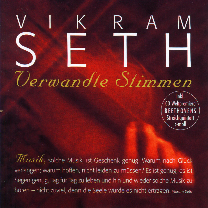 Vikram Seth: An Equal Music - Music from the Best-Selling Novel 0028946694527