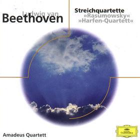 eloquence, Streichquartette Rasumowsky und Harfen-Quartett, 00028946948521