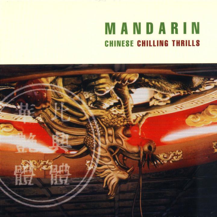 Mandarin (Vol. 1) - Chinese Chilling Thrills 0731456016126