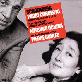 Anton Webern, Schoenberg: Piano Concerto, Klavierstücke Opp.11 & 19 / Berg: Sonata Op.1 / Webern: Variations Op.2, 00028946803325