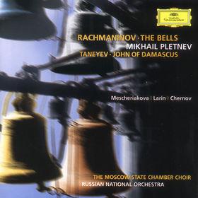 Die Glocken, Johannes Damascenus, 00028947102922