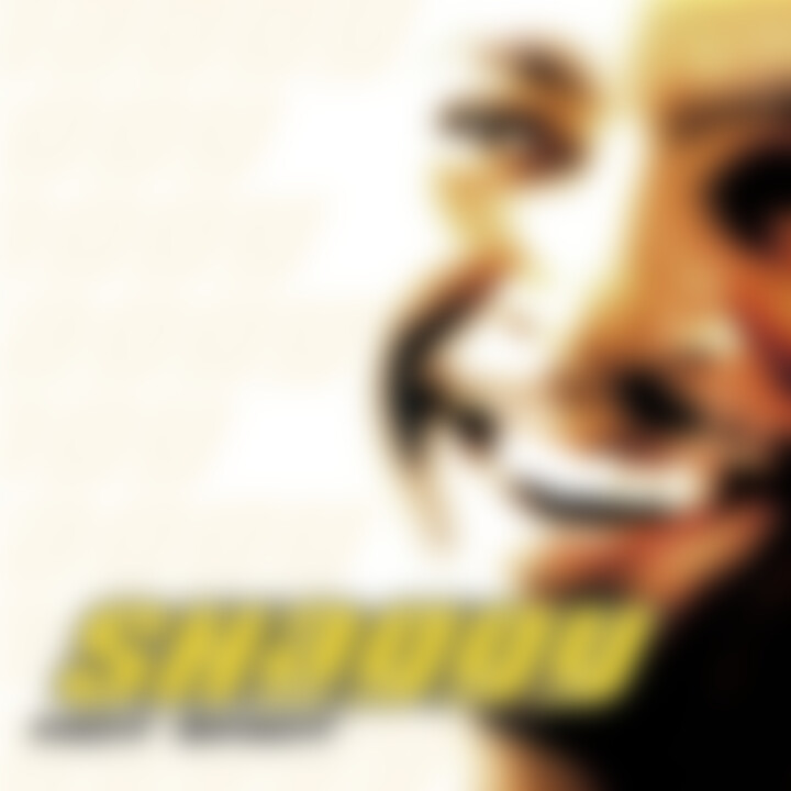 Hot Shot 0008811256526