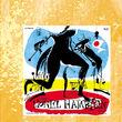 Verve Master Edition, The Quintet, 00731458910022