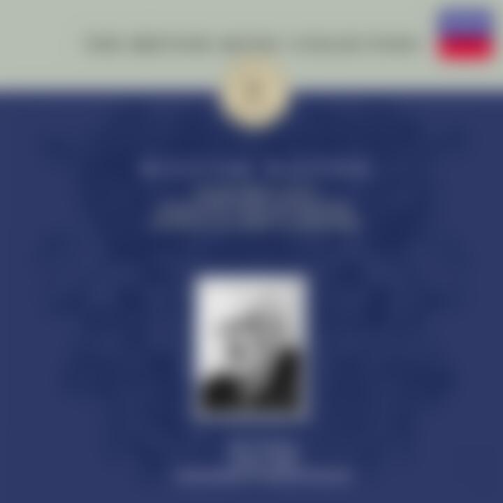 Facade Suiten; Bratschenkonzert; Variationen über ein Thema von Hindemith 0028947020024