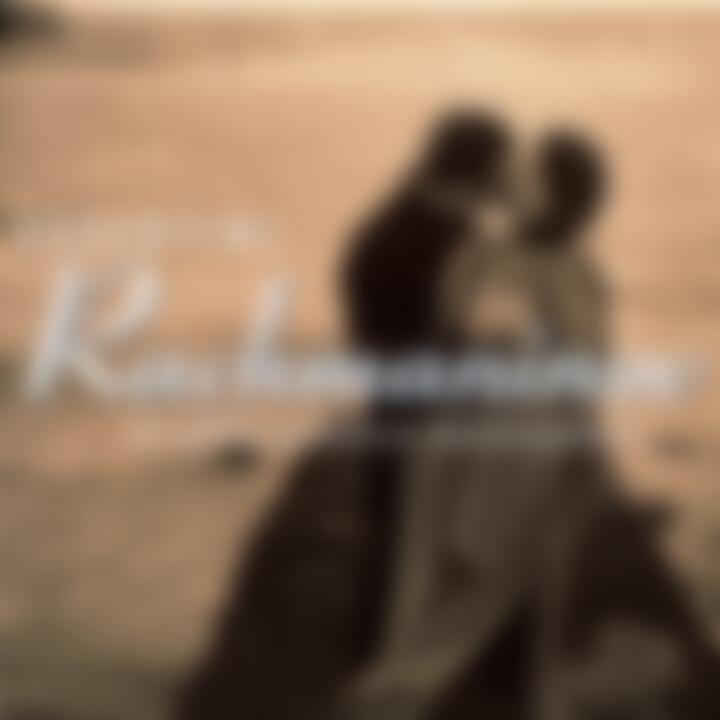 Essential Rachmaninov 0028947045726
