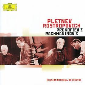 Konzert für Klavier und Orchester Nr 3 d-moll, Konzert für Klavier und Orchester Nr. 3 C-dur, 00028947157625