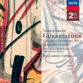 Schoenberg: Gurrelieder, Verklärte Nacht, Chamber Symphony No.1 &c, 00028947372820