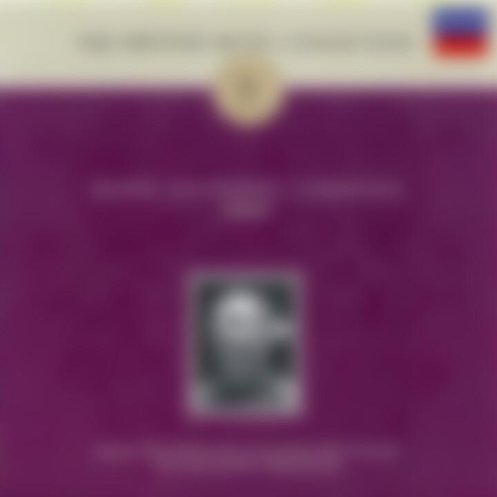 Greek 0028947342623
