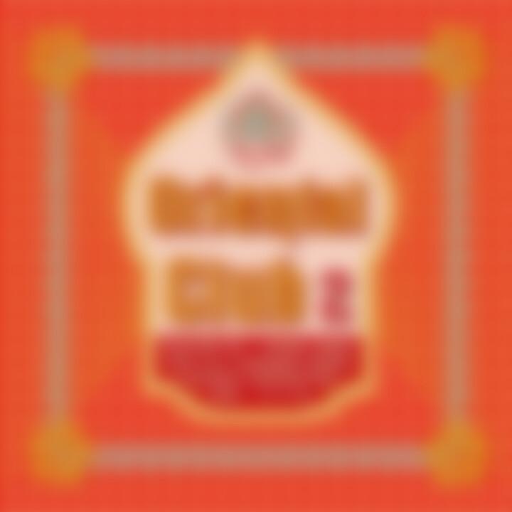 Oriental Club (Vol. 2) 0602498075272