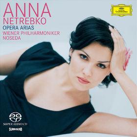 Wolfgang Amadeus Mozart, Opern Arien, 00028947464020