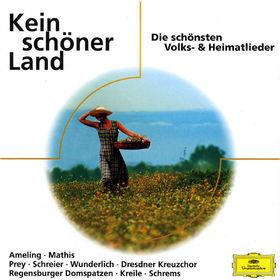 eloquence, Volkslieder, 00028947266228