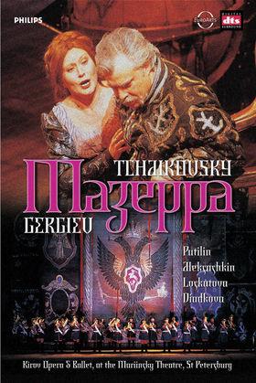 Peter Tschaikowsky, Mazeppa, 00044007419496