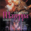 Valery Gergiev, Mazeppa, 00044007419496