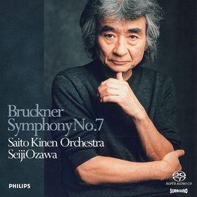 Anton Bruckner, Sinfonie Nr. 7 in E-dur, 00028947065722
