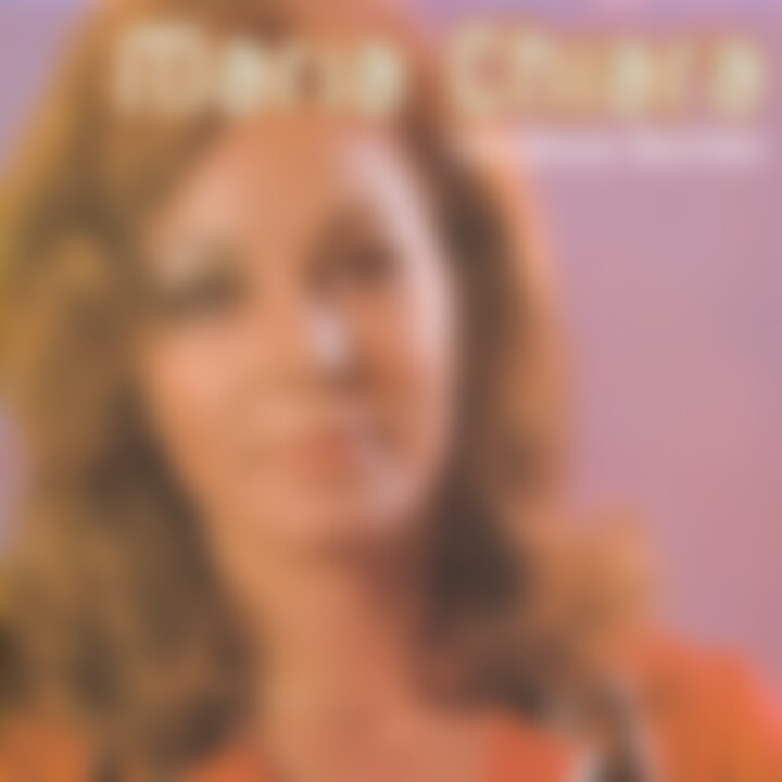 Maria Chiara: The Decca Albums 0028947562506
