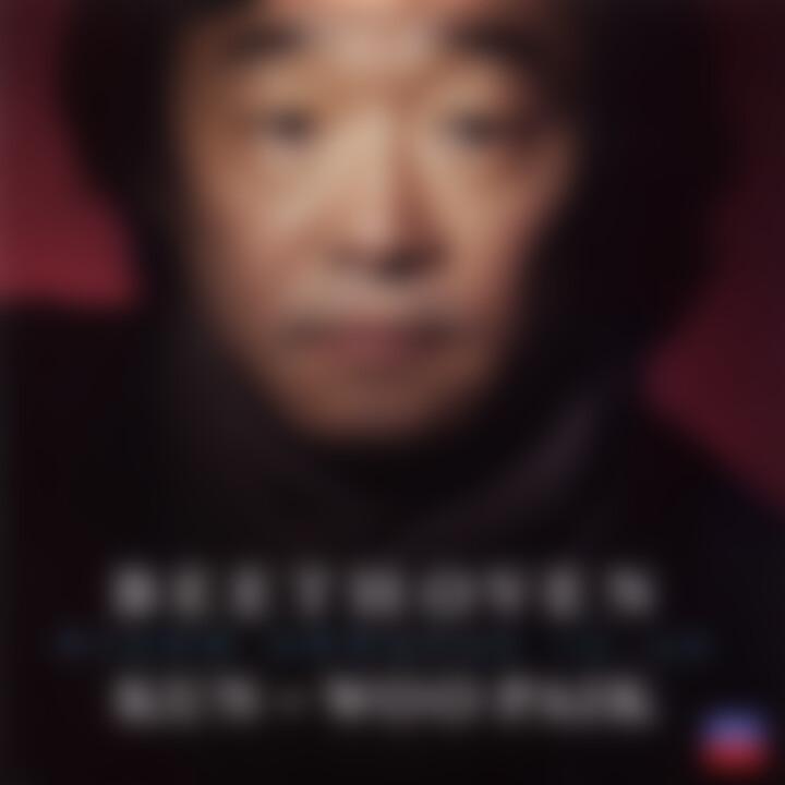Beethoven: Piano Sonatas Nos.16-26 0028947569097