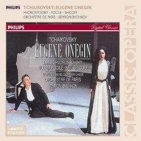 Peter Tschaikowsky, Tchaikovsky: Eugene Onegin, 00028947570172
