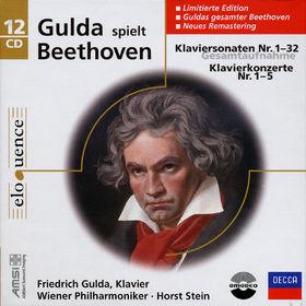 Friedrich Gulda, Gulda spielt Beethoven, 00028947687610