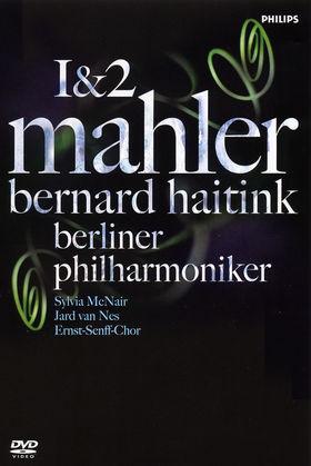 Die Berliner Philharmoniker, Mahler: Symphonies Nos.1 & 2, 00044007431313