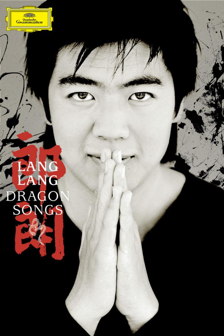 Lang Lang in China 0044007341911