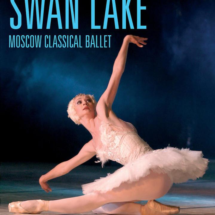 Swan Lake 0044007431481