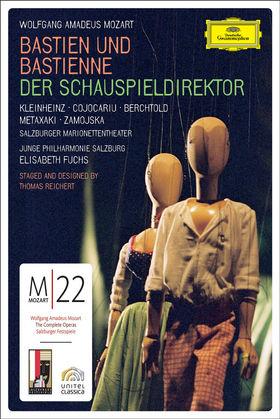Wolfgang Amadeus Mozart, Mozart: Bastien&Bastienne; Der Schauspieldirektor, 00044007342442