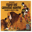 Original Jazz Classics, Nippon Soul, 00025218643528
