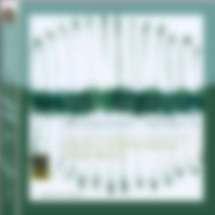Boulez: Sur Incises; Messagesquisse; Anthèmes 2 0028947763510