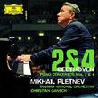 Ludwig van Beethoven, Beethoven: Piano Concertos Nos. 2&4, 00028947764168