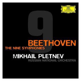 Ludwig van Beethoven, Sinfonien Nr. 1-9, 00028947764090