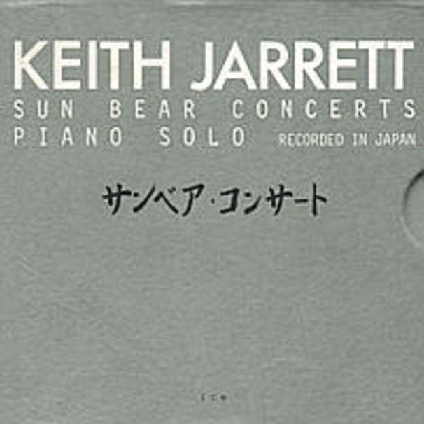 Keith Jarrett, Keith Jarrett - Sun Bear Concerts