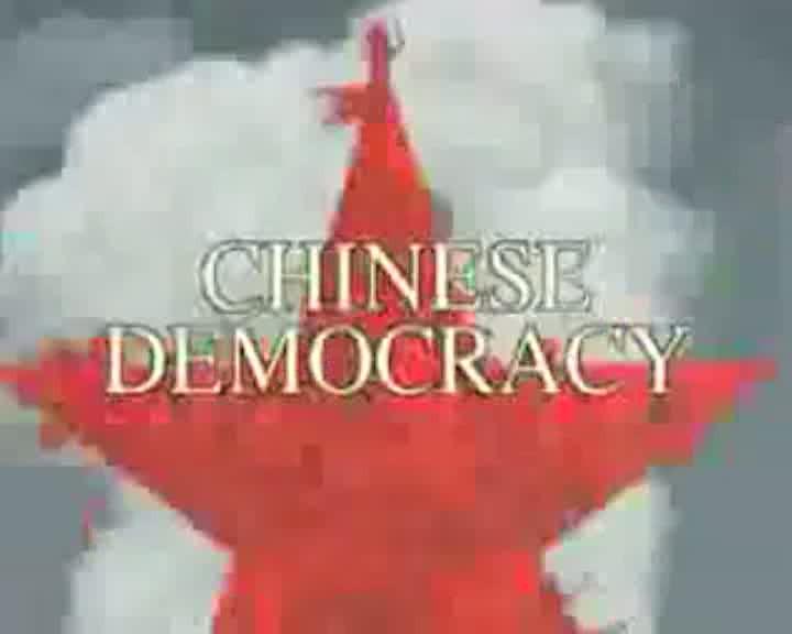 Album Trailer 2008: Chinese Democracy