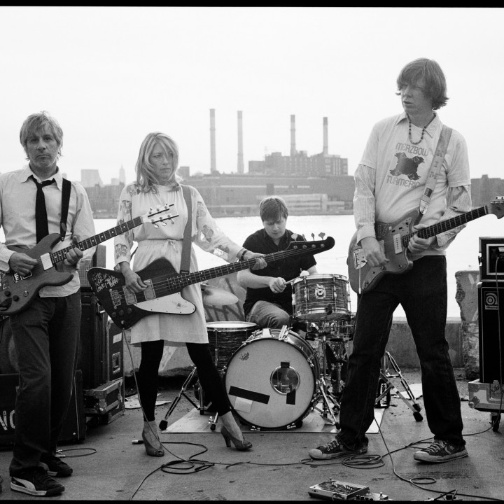 Sonic Youth – Rather Ripped 2
