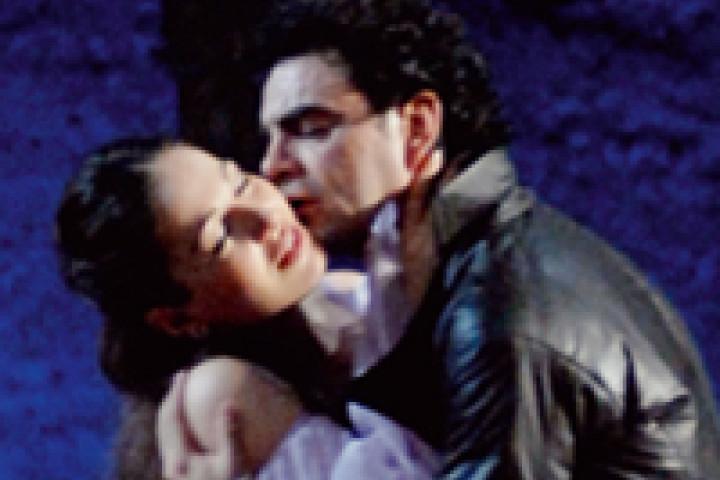 Roméo et Juliette catcher