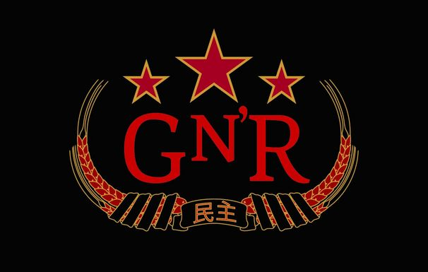 Guns N' Roses, GUNS N' ROSES | Chinese Democracy kommt nach Deutschland und wird zusammen mit WESTCOAST CUSTOMS & dem gepimpten Partybus in Berlin gefeiert!!!