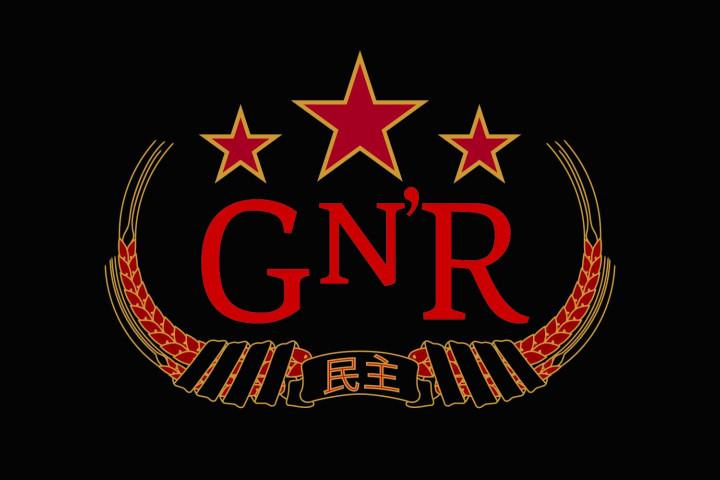 GNR Schriftzug Band Name