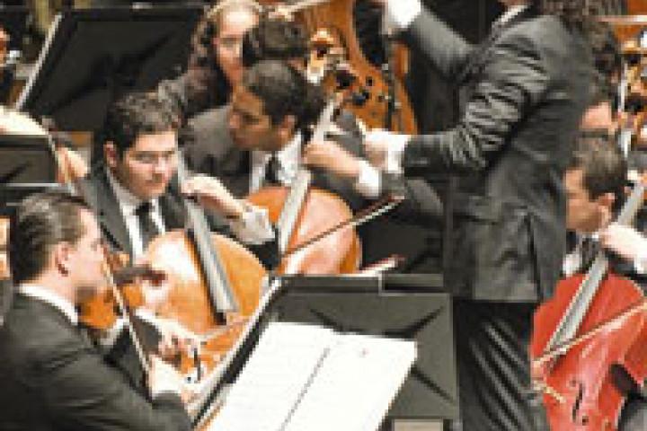 Gustavo Dudamel © Bryan Reinhart
