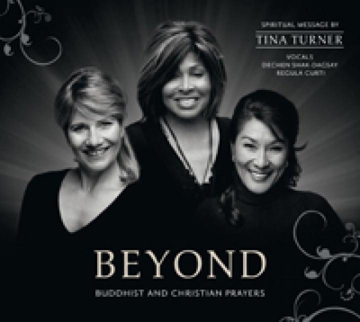 Beyond (Deluxe)