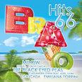 BRAVO Hits, BRAVO Hits Vol. 66, 00600753206331