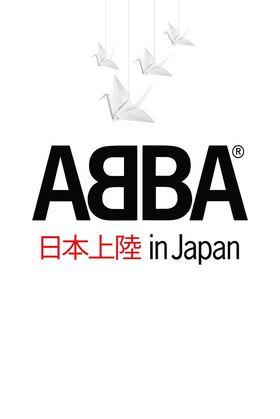 ABBA, ABBA In Japan, 00602527102313